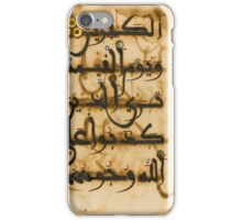 A Qur'an leaf in Maghribi script, Andalusia, late 12th-13th century AD iPhone Case/Skin
