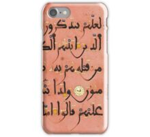 A QUR'AN LEAF IN MAGHRIBI SCRIPT, NORTH AFRICA OR ANDALUSIA, LATE 12TH-13TH CENTURY iPhone Case/Skin