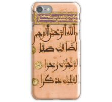 A Qur'an leaf in Maghribi script, North Africa or Andalusia, late 12th-13th century AD iPhone Case/Skin