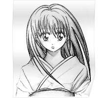 Random Anime Girl (Pencil Drawing) Poster