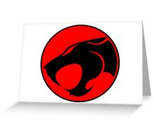 Thundercats Retro Cartoon Logo Greeting Card