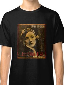 Shanghai Express Doesn't Stop in this Station Classic T-Shirt