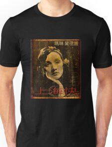 Shanghai Express Doesn't Stop in this Station Unisex T-Shirt