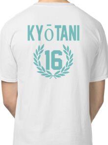 Haikyuu!! Jersey Kyotani Number 16 (Aoba) Classic T-Shirt