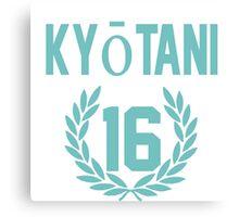 Haikyuu!! Jersey Kyotani Number 16 (Aoba) Canvas Print