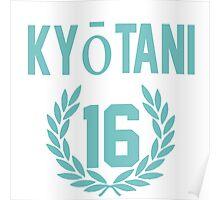 Haikyuu!! Jersey Kyotani Number 16 (Aoba) Poster