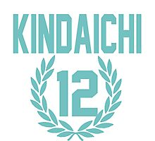Haikyuu!! Jersey Kindaichi Number 12 (Aoba) Photographic Print
