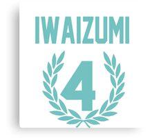 Haikyuu!! Iwaizumi Jersey Number 4 (Aoba) Canvas Print