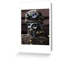 Plan 9 From Planet Earth Greeting Card