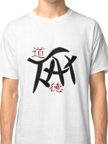 ThyArt Logo Classic T-Shirt