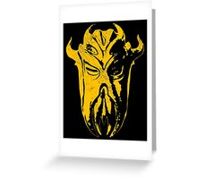 Miraak Greeting Card