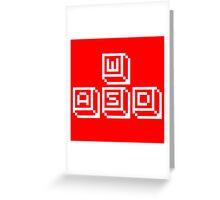 WASD Keys White Greeting Card