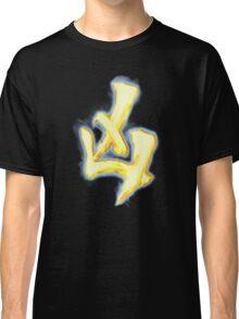 Cross Slash Classic T-Shirt