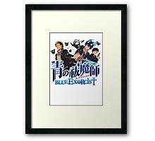 blue exorcist full team  Framed Print