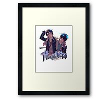 brothers in arms art style rin and yuki Framed Print