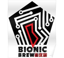 Bionic Brew Chinese Brewery Robot Beer Poster