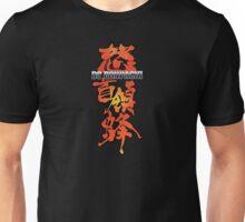 DoDonPachi Logo Unisex T-Shirt