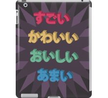 Super! iPad Case/Skin