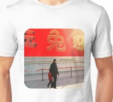 In the Square  Unisex T-Shirt