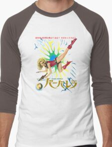 Barbarella Retro Movie Poster - Japanese Edition Men's Baseball ¾ T-Shirt