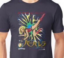Barbarella Retro Movie Poster - Japanese Edition Unisex T-Shirt