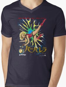 Barbarella Retro Movie Poster - Japanese Edition Mens V-Neck T-Shirt