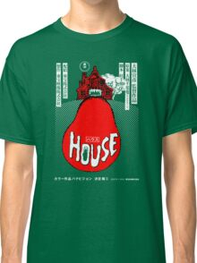 House Poster Tee (1977 Japanese film) Classic T-Shirt