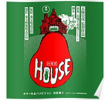 House Poster Tee (1977 Japanese film) Poster
