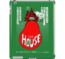 House Poster Tee (1977 Japanese film) iPad Case/Skin