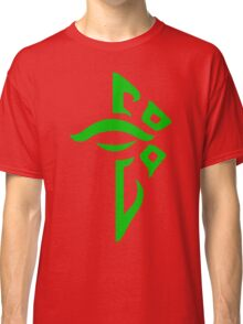 Ingress Enlightened Classic T-Shirt