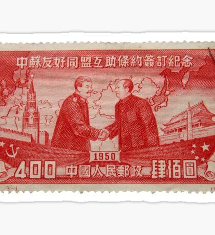 Mao Meets Stalin - Commemorative Stamp Sticker