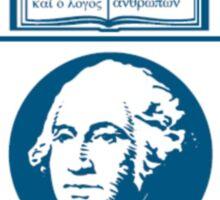 GW Crest Sticker