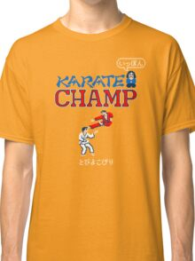 Karate Champ Retro Videogame Classic T-Shirt