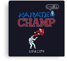 Karate Champ Retro Videogame Canvas Print