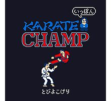 Karate Champ Retro Videogame Photographic Print