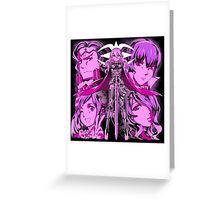 Conquest Fate Greeting Card