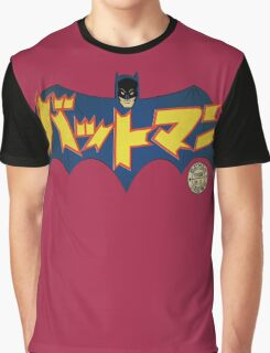Vintage Japanese Batman Manga 1966 Graphic T-Shirt