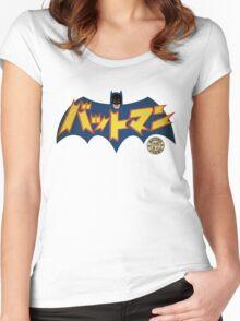 Vintage Japanese Batman Manga 1966 Women's Fitted Scoop T-Shirt