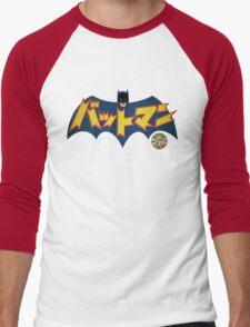 Vintage Japanese Batman Manga 1966 Men's Baseball ¾ T-Shirt