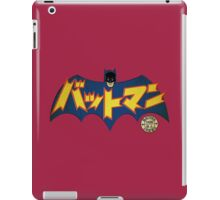Vintage Japanese Batman Manga 1966 iPad Case/Skin