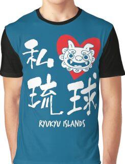 I (Heart) RyuKyu! Kanji Graphic T-Shirt