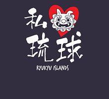 I (Heart) RyuKyu! Kanji Unisex T-Shirt