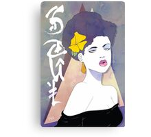 Flirty SOUL Canvas Print