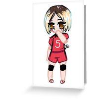 Kenma Chibi Greeting Card