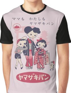 Cute Vintage Japanese Ad From The '50s Graphic T-Shirt