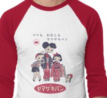 Cute Vintage Japanese Ad From The '50s Men's Baseball ¾ T-Shirt