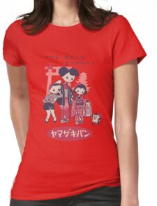 Cute Vintage Japanese Ad From The '50s Womens Fitted T-Shirt