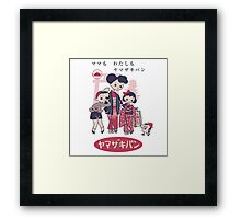 Cute Vintage Japanese Ad From The '50s Framed Print