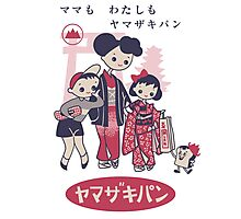 Cute Vintage Japanese Ad From The '50s Photographic Print