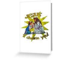 Jesus I Choose You! Greeting Card